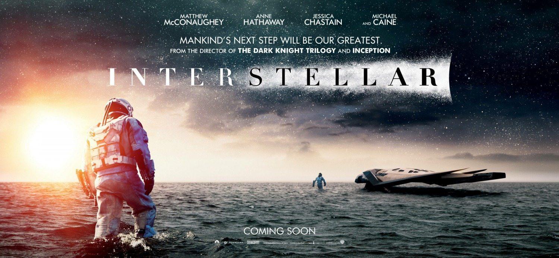 interstellar_ver7_xlg